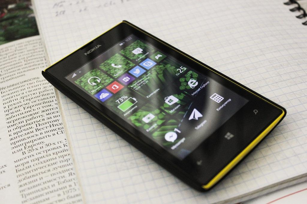 Koniec Windows Phone 8